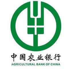 中国农业银行期货开户